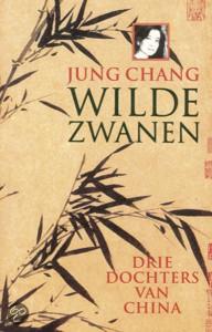 Wilde zwanen, drie dochters van China